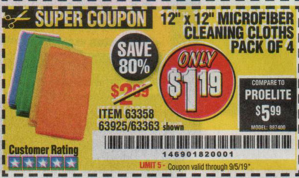 Harbor Freight Tools Coupons, Harbor Freight Coupon, HF Coupons-Microfiber Cleaning Cloths Pack Of 4