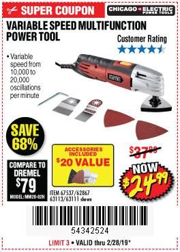 Harbor Freight Coupons, HF Coupons, 20% off - Variable Speed Multifunction Power Tool
