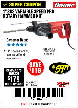 Harbor Freight Coupons, HF Coupons, 20% off - 7.3 Amp, 1