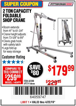 Harbor Freight Coupons, HF Coupons, 20% off - 2 Ton Foldable Shop Crane