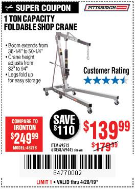 Harbor Freight Coupons, HF Coupons, 20% off - 1 Ton Capacity Foldable Shop Crane