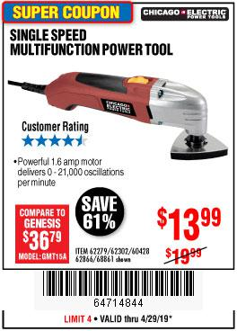 Harbor Freight Coupons, HF Coupons, 20% off - Multifunction Power Tool