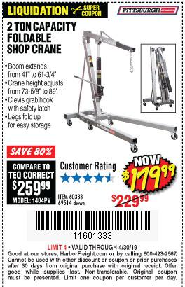 Harbor Freight Coupons, HF Coupons, 20% off - 2 Ton Capacity Foldable Shop Crane