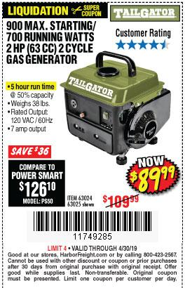 Harbor Freight Coupons, HF Coupons, 20% off - 900 Peak / 700 Running Watts, 2hp (63cc) 2 Cycle Gas Generator Epa/carb