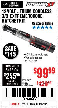 Harbor Freight Tools Coupons, Harbor Freight Coupon, HF Coupons-Earthquake Xt 12 Volt, 3/8