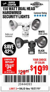 Harbor Freight Tools Coupons, Harbor Freight Coupon, HF Coupons-150 Watt Dual Head Hardwired Security Lights