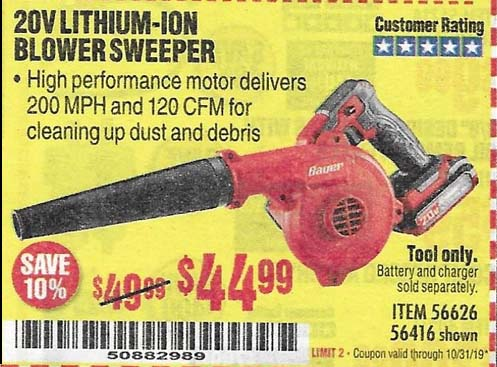 Harbor Freight Tools Coupons, Harbor Freight Coupon, HF Coupons-Bauer 20 Volt Lithium Cordless Blower