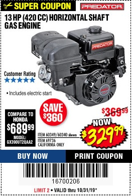 Harbor Freight Tools Coupons, Harbor Freight Coupon, HF Coupons-13 Hp (420 Cc) Ohv Horizontal Shaft Gas Engines