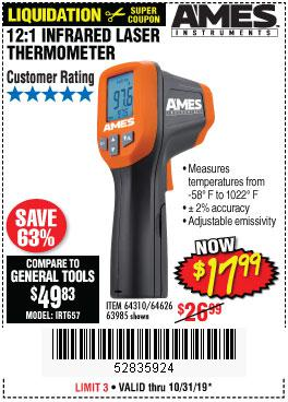 Harbor Freight Tools Coupons, Harbor Freight Coupon, HF Coupons-12:1 Infrared Laser Thermometer