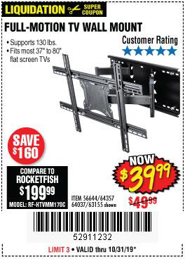 Harbor Freight Tools Coupons, Harbor Freight Coupon, HF Coupons-Full Motion Tv Wall Mount