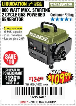 Harbor Freight Tools Coupons, Harbor Freight Coupon, HF Coupons-900 Peak / 700 Running Watts, 2hp (63cc) 2 Cycle Gas Generator Epa/carb