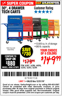 Harbor Freight Tools Coupons, Harbor Freight Coupon, HF Coupons-30