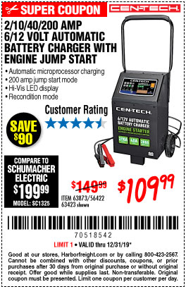Harbor Freight Tools Coupons, Harbor Freight Coupon, HF Coupons-2/10/40/200 Amp 6/12 Volt Automatic Battery Charger With Engine Jump Start
