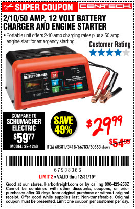 Harbor Freight Tools Coupons, Harbor Freight Coupon, HF Coupons-12 Volt, 2/10/50 Amp Battery Charger/engine Starter