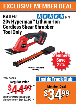 Harbor Freight Tools Coupons, Harbor Freight Coupon, HF Coupons-56895