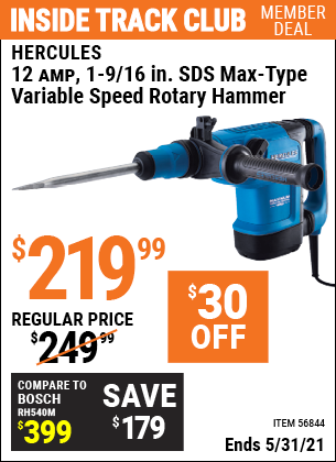 Harbor Freight Tools Coupons, Harbor Freight Coupon, HF Coupons-12 Amp 1-9/16 in.  SDS Max-Type Variable Speed Rotary Hammer