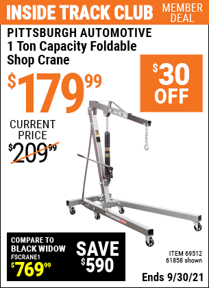 Harbor Freight Tools Coupons, Harbor Freight Coupon, HF Coupons-1 Ton Capacity Foldable Shop Crane