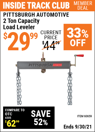 Harbor Freight Tools Coupons, Harbor Freight Coupon, HF Coupons-2 Ton Capacity Heavy Duty Load Leveler