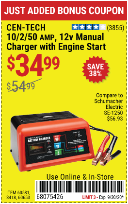 Harbor Freight Tools Coupons, Harbor Freight Coupon, HF Coupons-CEN-TECH 12V Manual Charger With Engine Start for $34.99