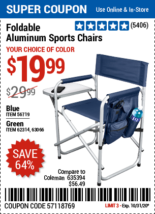 Harbor Freight Tools Coupons, Harbor Freight Coupon, HF Coupons-Foldable Aluminum Sports Chair for $19.99