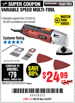 Harbor Freight Tools Coupons, Harbor Freight Coupon, HF Coupons-CHICAGO ELECTRIC Variable Speed Oscillating Multi-Tool for $24.99