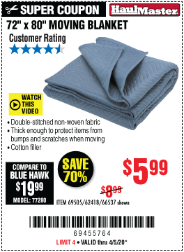 Harbor Freight Tools Coupons, Harbor Freight Coupon, HF Coupons-HAUL-MASTER 72 In. X 80 In. Moving Blanket for $5.99