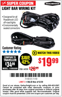 Harbor Freight Tools Coupons, Harbor Freight Coupon, HF Coupons-ROADSHOCK Off-Road Light Wiring Kit for $19.99