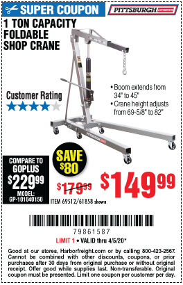 Harbor Freight Tools Coupons, Harbor Freight Coupon, HF Coupons-PITTSBURGH AUTOMOTIVE 1 Ton Capacity Foldable Shop Crane for $149.99