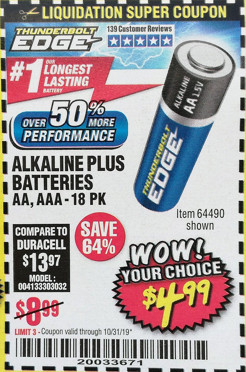 Harbor Freight Coupon, HF Coupons - Alkaline Plus Batteries AA, AAA 18-PK