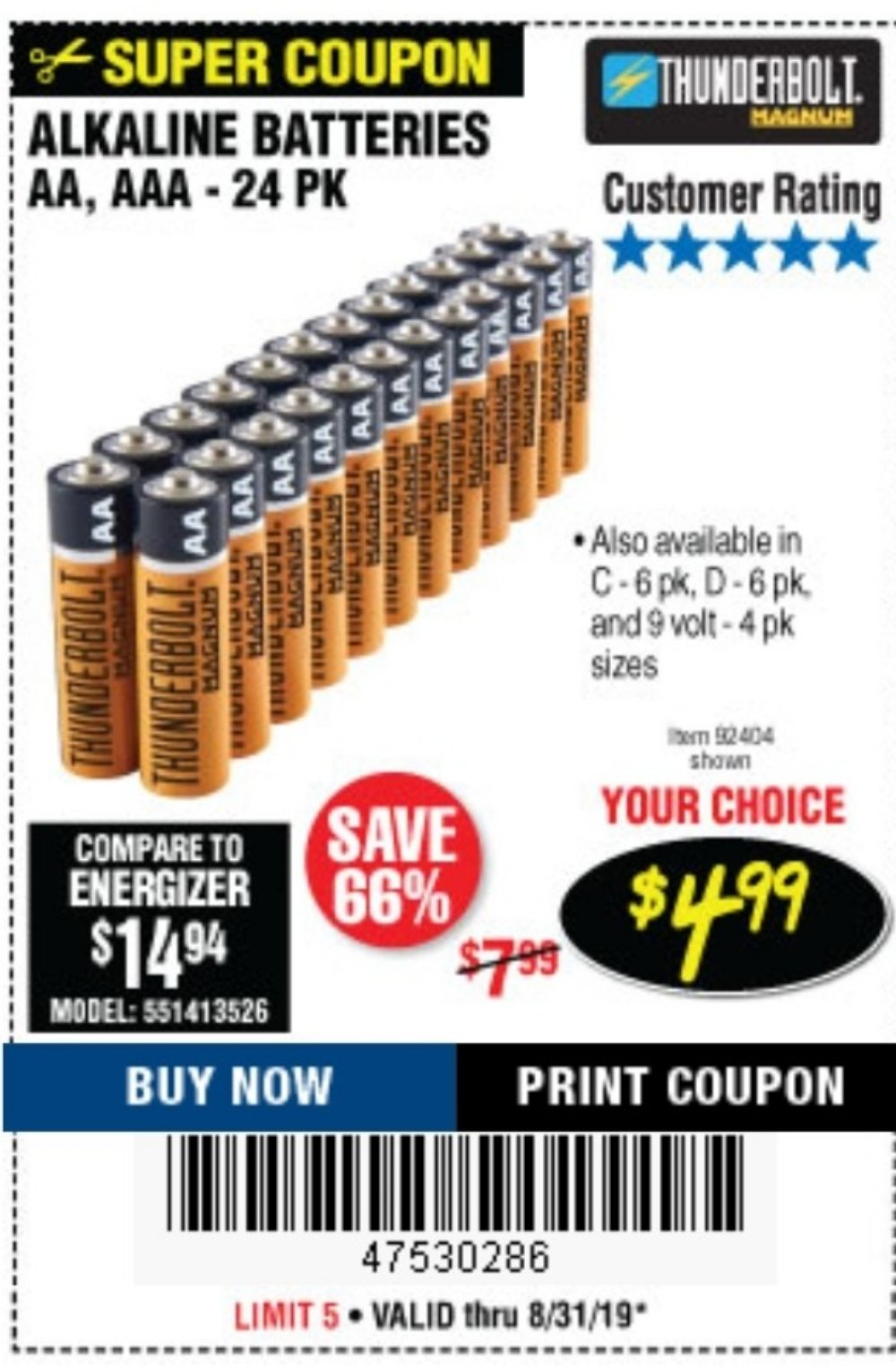 Harbor Freight Coupon, HF Coupons - Alkaline Batteries