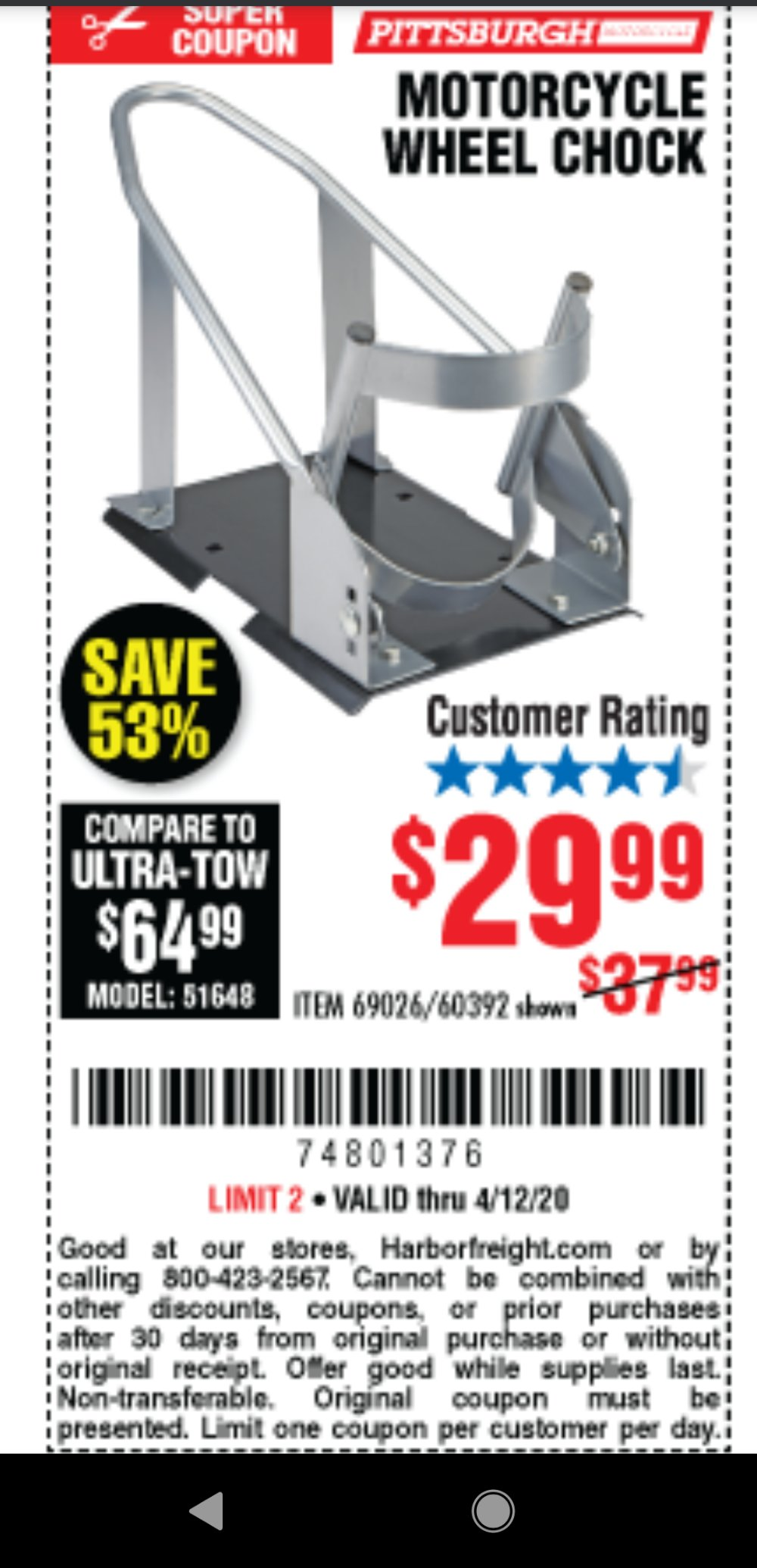 Harbor Freight Coupon, HF Coupons - Motorcycle Wheel