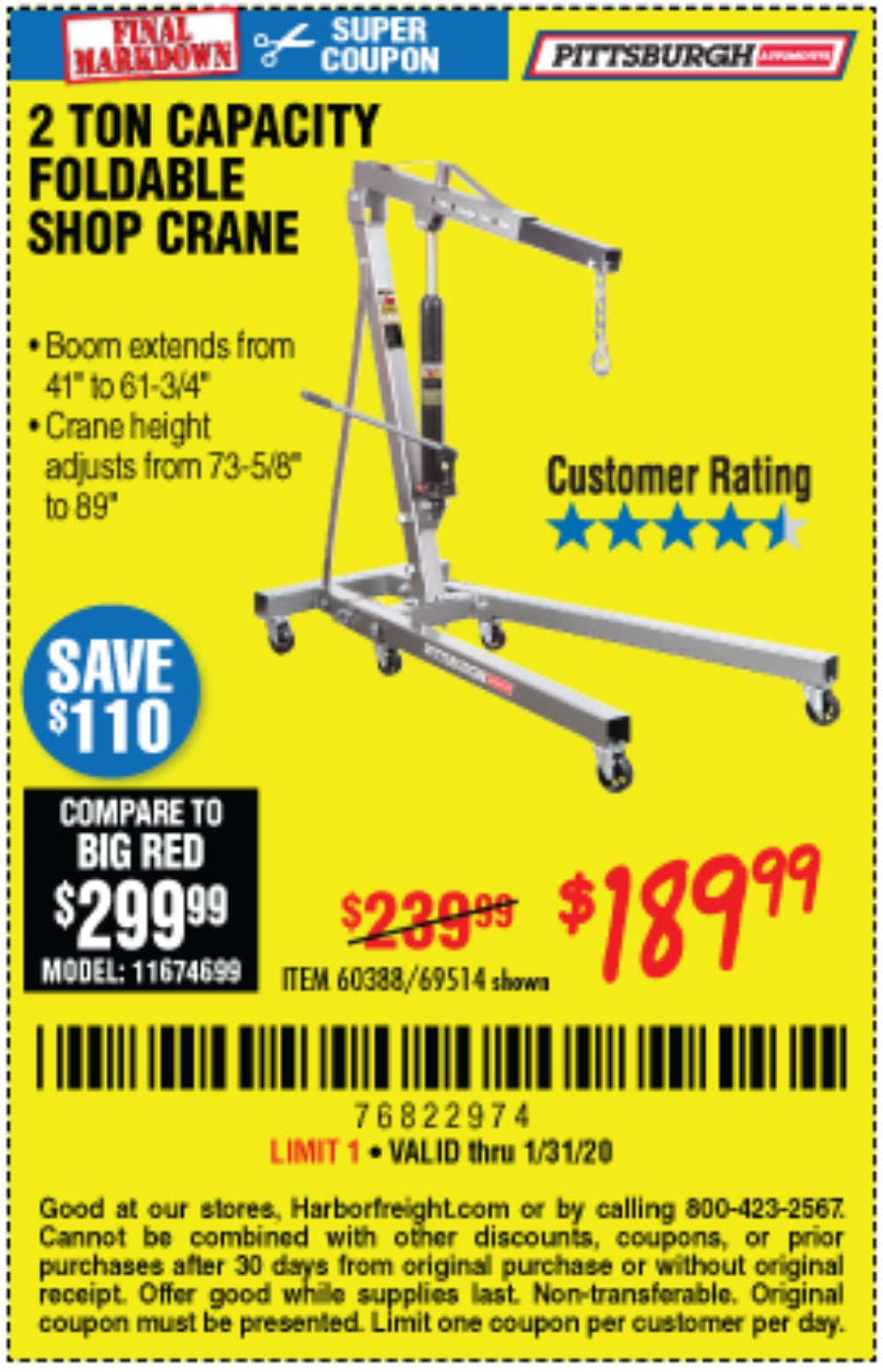Harbor Freight Coupon, HF Coupons - 2 Ton Foldable Shop Crane
