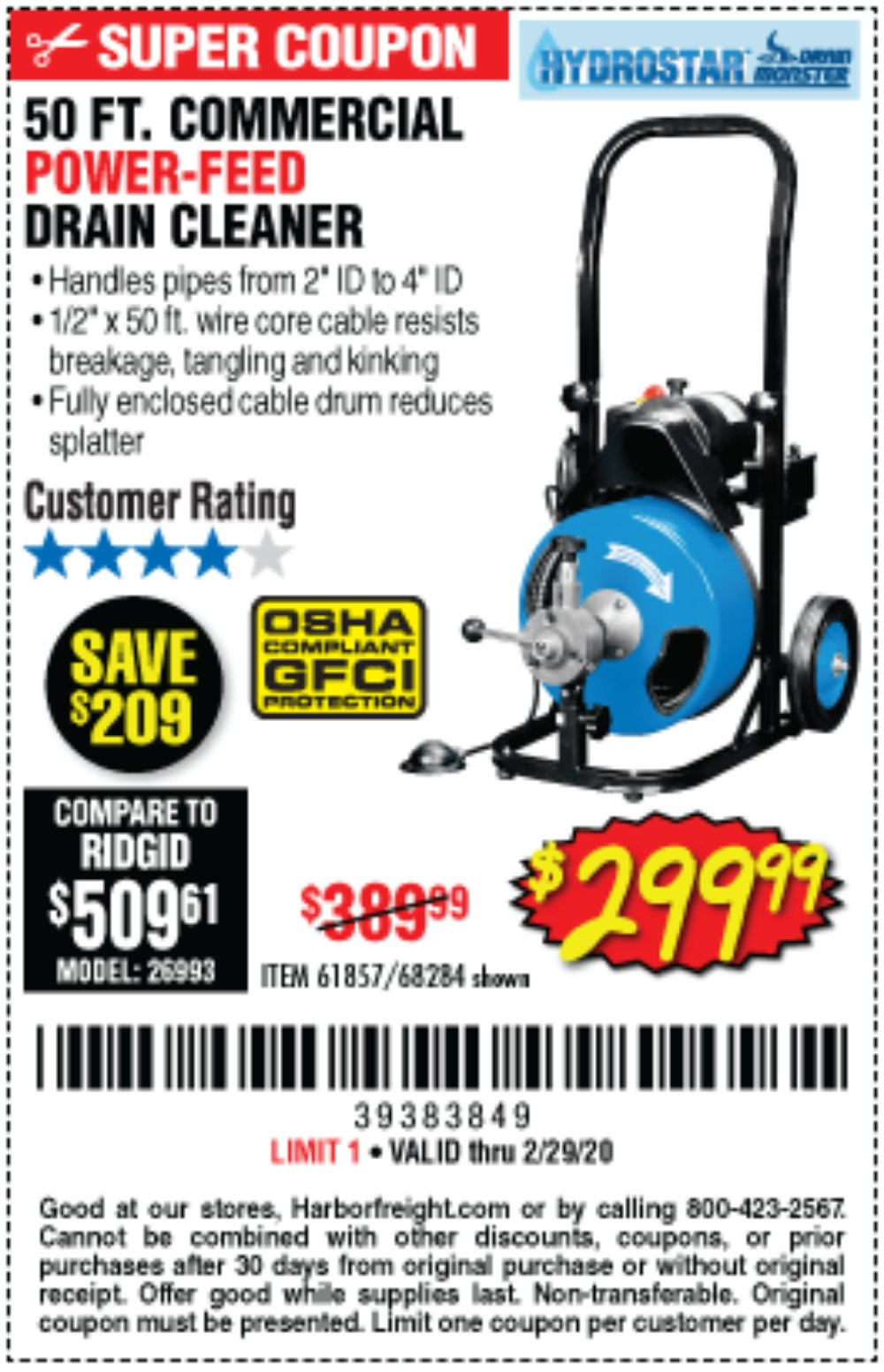 Harbor Freight Coupon, HF Coupons - 50 Ft. Commercial Power-feed Drain Cleaner