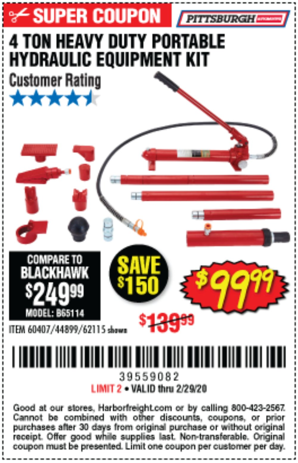 Harbor Freight Coupon, HF Coupons - 4 Ton Heavy Duty Portable Hydraulic Equipment Kit