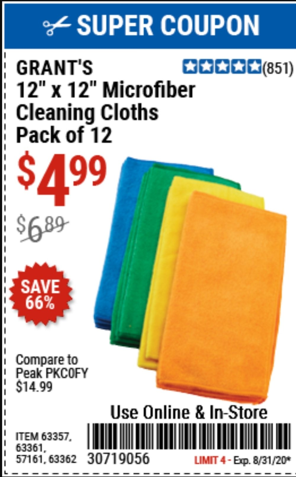 Harbor Freight Coupon, HF Coupons - Microfiber Cleaning Cloths Pack Of 12