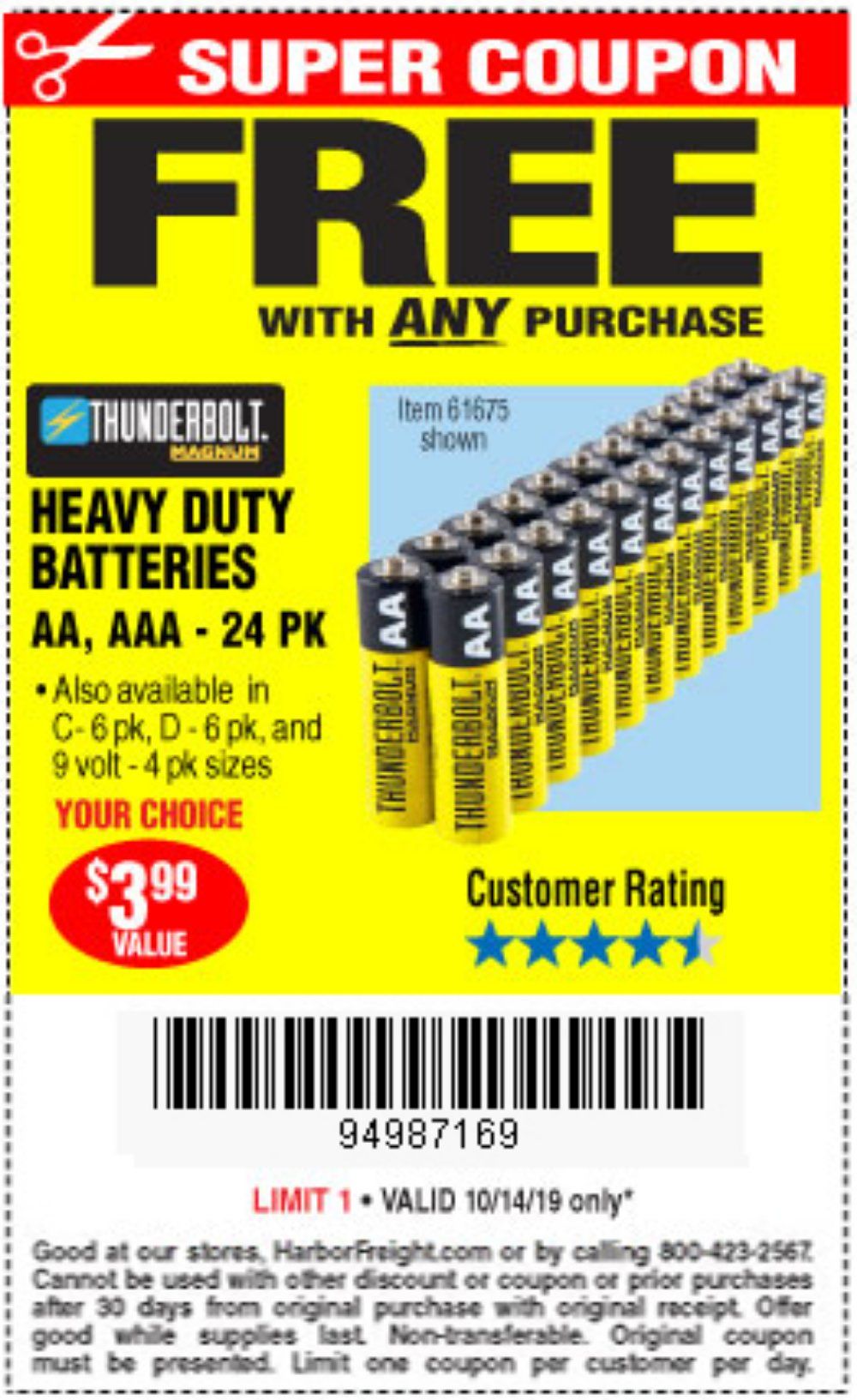 Harbor Freight Coupon, HF Coupons - FREE - 24 Pack Heavy Duty Batteries