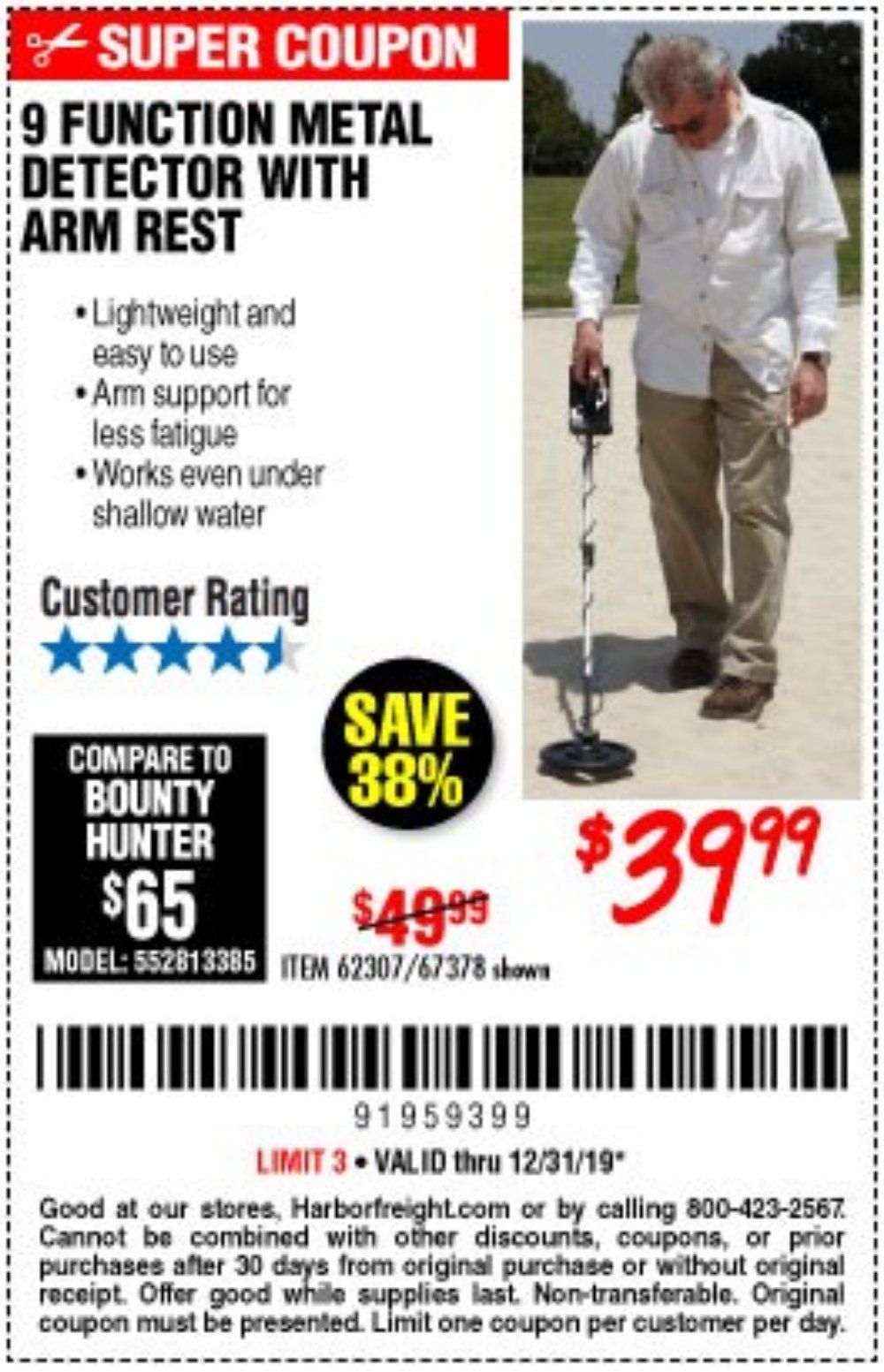 Harbor Freight Coupon, HF Coupons - 9 Function Metal Detector With Arm Rest