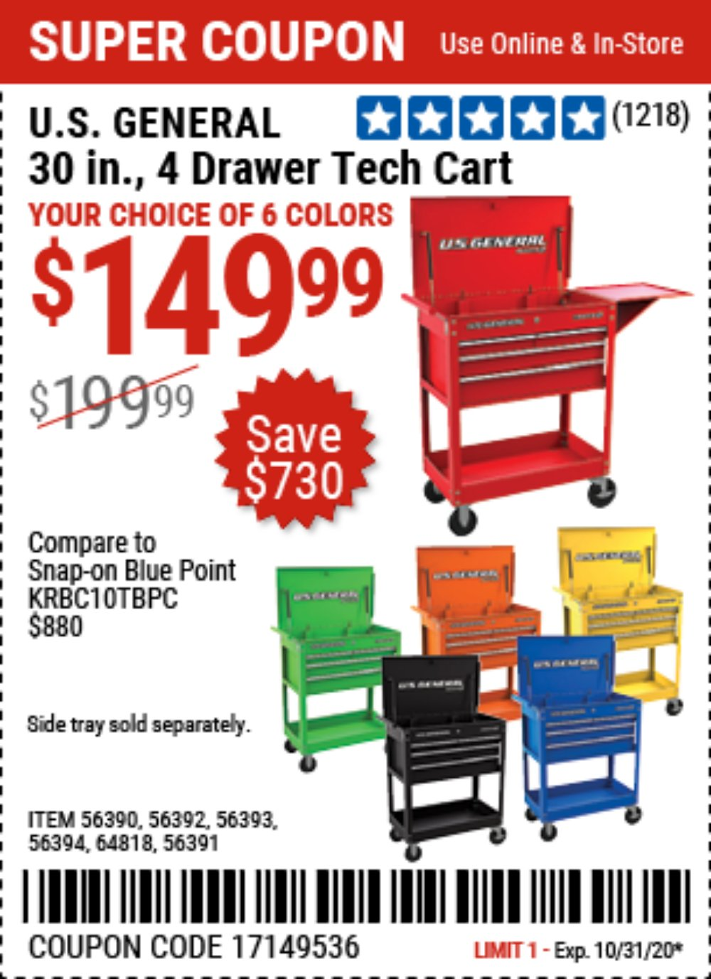 Harbor Freight Coupon, HF Coupons - U.S. GENERAL 30 In. 4 Drawer Tech Cart for $139.99